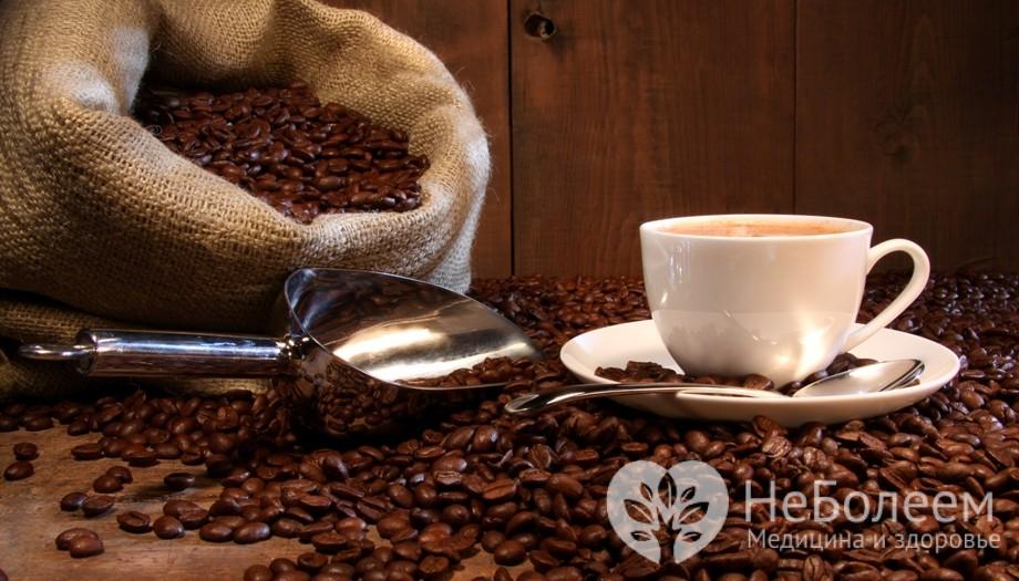 a legjobb típusú kávé a zsírégetéshez