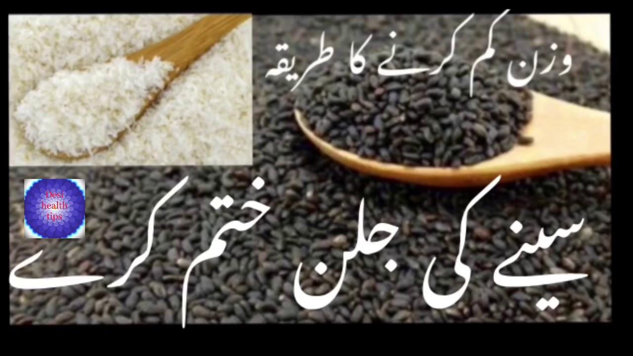 A tukh malanga segít a fogyásban)