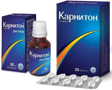 fogyni glucerna)