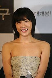 9. Koreai Filmfesztivál katalógusa by Koreai Kulturális Központ - Issuu