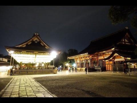 karcsúsító szentély penang