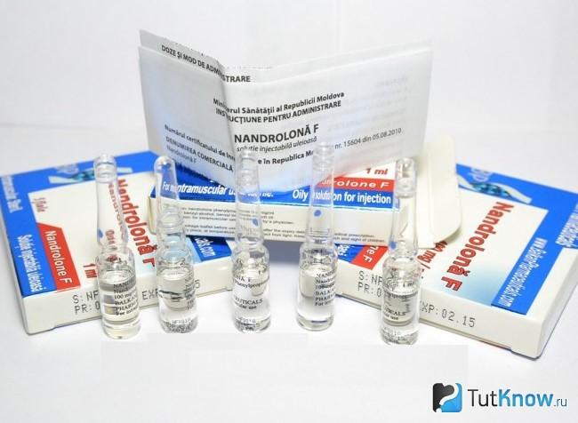 szomatropin zsír veszteség)