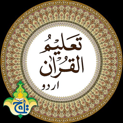 fogyás a qurani ayat segítségével