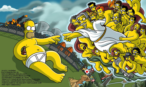 Homer Simpson lefogy)