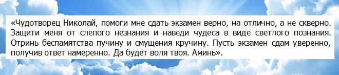 Isten segíts nekem a fogyásban)