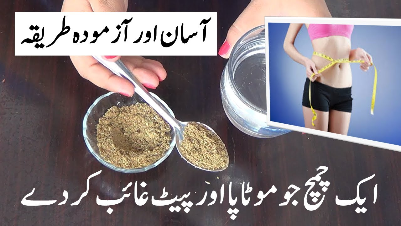 A tukh malanga segít a fogyásban