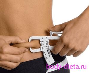 hol vesz egy nő először a zsírt?