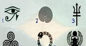 -Mágikus- szimbólumok és pecsétek ~